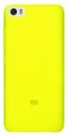 Чехол бампер для смартфонов Xiaomi Mi 5 Original Yellow (1160400018)