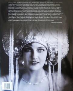 фото страниц Русский Голливуд #5