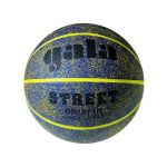 Мяч баскетбольный Gala (BB7071RC)