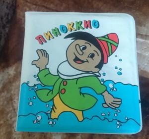 фото страниц Пиноккио. Купаемся со сказкой #2