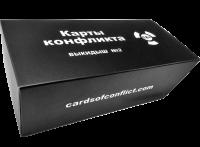 Настольная игра 'Карты Конфликта' 2е издание (Cards of conflict)