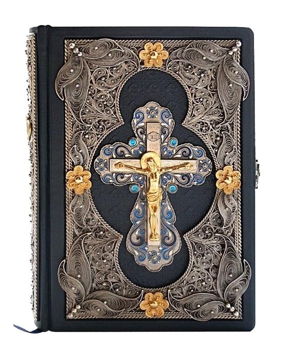 Біблія мала. Подарункове видання