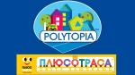 фото Деревянный магнитный конструктор Polytopia Стартовый набор 'Домик Квадратного города' (70021) #6