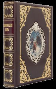Книга Подарочная книга 'Энциклопедия охоты'