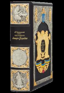Книга Ілюстрована історія України. Подарункове видання