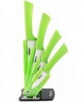 Набор ножей Fissman Lime 5 пр (KN-2668.5) керамические лезвия