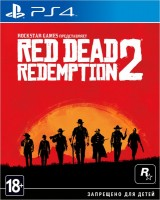 игра Red Dead Redemption 2 PS4