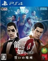 игра Yakuza 0 PS4