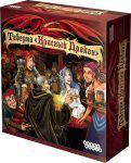 Настольная игра 'Таверна 'Красный Дракон'