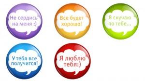 Подарок Набор магнитов 'Записки'