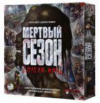 Настольная игра 'Мертвый сезон: Долгая ночь'