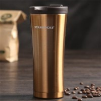 Подарок Термос-чашка Starbucks 'Smart Cup' золото (480 мл)