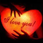 Подарок Светящаяся Подушка – Сердце 'I love You' красная