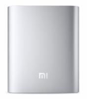 Универсальная батарея Xiaomi Mi Powerbank 10000mAh Silver (VXN4143GL)