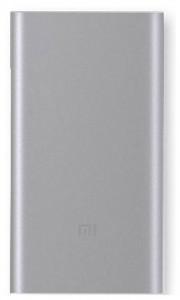 Универсальная батарея Xiaomi Mi Powerbank 2 Silver 10000mAh