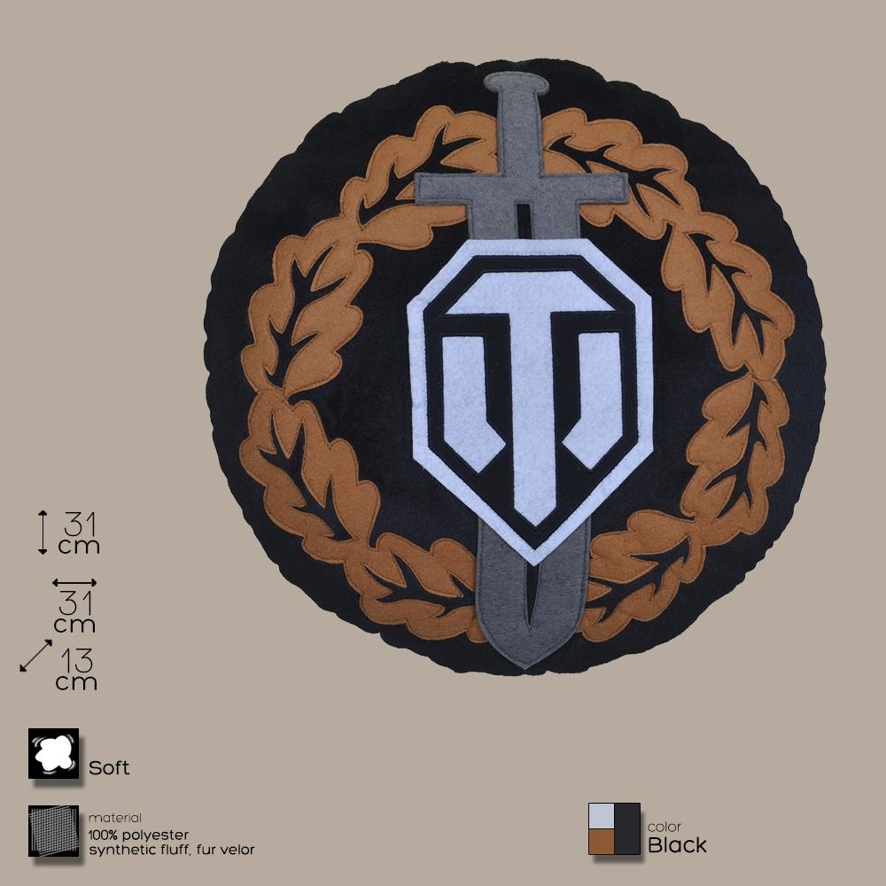 Купить Декоративная подушка с лого игры 'World of Tanks', круглая (WG043330)