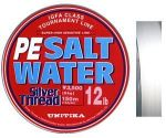 Шнур Unitika Salt Water 150m PE0.8