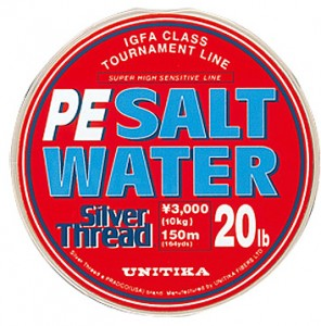 Шнур Unitika Salt Water 150m PE1.5