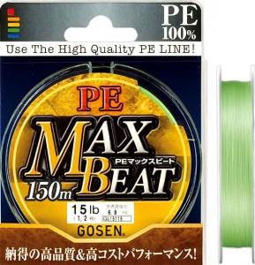 Шнур Gosen PE Max Beat 150m №1.2
