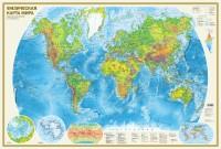 Книга Физическая карта мира