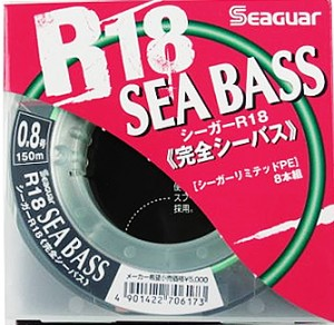 Шнур Seaguar R18 Sea Bass 150m PE0.8