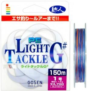 Шнур Gosen Light Tackle G 150m PE1.0