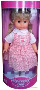 Кукла мягконабивная в розовом летнем платье (40 см) (18696-3)