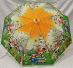 Детский зонт Feeling Rain 82 см (оранжевый)