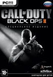 игра Call of Duty 9. Black ops 2