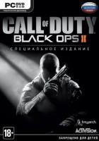 игра Call of Duty 9. Black ops 2