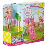 Набір Barbie 'Розваги Челсі на подвір'ї' (DWJ45-1)