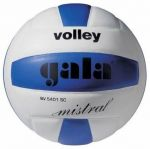 Мяч Gala 'Mistral' (BV5401SCE)