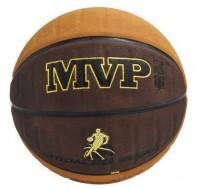 Баскетбольный мяч MVP (NB-628)
