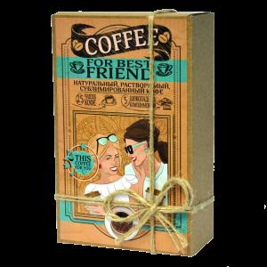 Кофе 'FOR BEST FRIEND'