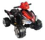Электромобиль T-731 BLACK квадроцикл 6V7AH