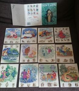 фото страниц Сказы Бажова (набор из 12 открыток) #2