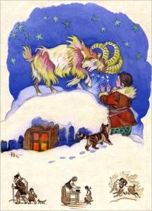 фото страниц Сказы Бажова (набор из 12 открыток) #6