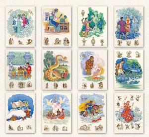 фото страниц Сказы Бажова (набор из 12 открыток) #7