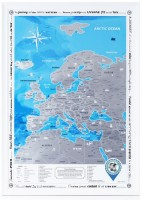 Подарок Скретч карта Европы Discovery Map English в рамке (белая)