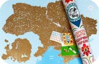 Подарок Скретч карта Украины Discovery Map Ukrainian в тубусе