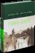 Книга Тайная история Твин-Пикс