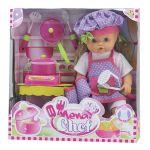 Говорящая кукла Bambolina 'Нена Шеф-повар' (BD1351)