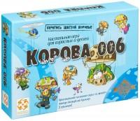 Настольная игра 'Корова 006. Делюкс (картон)' (320156K)