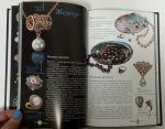 фото страниц Драгоценные камни. Ювелирные секреты. Иллюстрированный гид #4