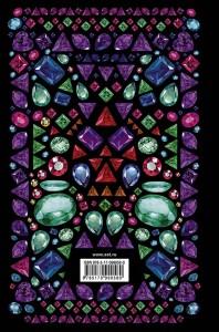 фото страниц Драгоценные камни. Ювелирные секреты. Иллюстрированный гид #9
