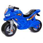 Мотоцикл 2-х колесный синий Орион 501