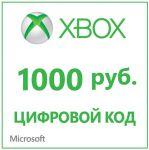Игра Xbox Live - карта оплаты 1000 рублей