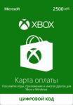 Игра Xbox Live - карта оплаты 2500 рублей