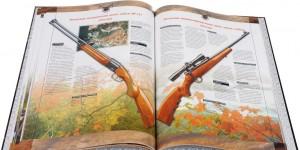 фото страниц Современное охотничье оружие мира #2