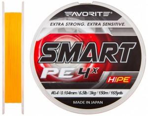 Шнур Favorite Smart PE 4x 150м (оранж.) #0.4/0.104мм 3кг (16931039)